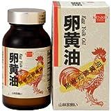 卵黄油(大)250粒【3本セット】健康フーズ
