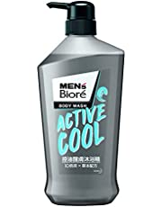 Men's Biore Active Cool Body Wash, 750ml