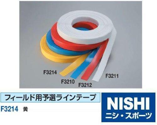 ニシスポーツ(NISHI) F3214 フィールド用予選ラインテープ(黄) F3214 B00KR9MUI4, 住の森:770c6f61 --- alumnibooster.club
