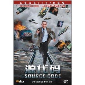 Lakeview Terrace(DVD9)