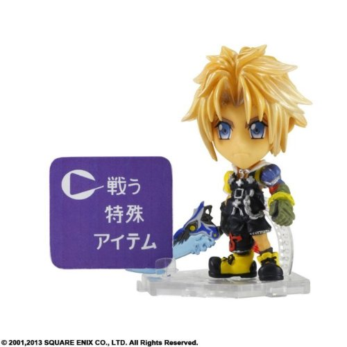 Square Enix Final Fantasy: Trading Arts Kai: Tidus Mini Figure -
