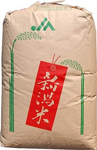 【元年産】玄米 5kg 新潟 新之助(しんのすけ) (玄米のまま)