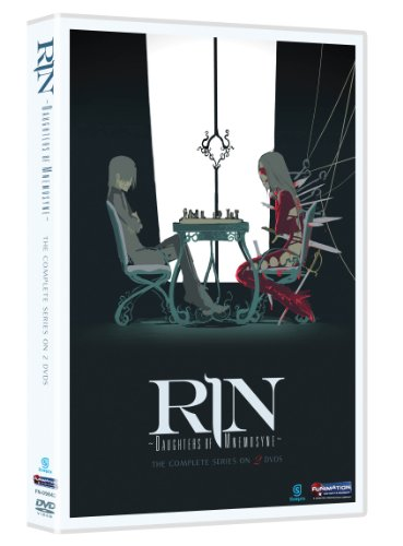 Rin: Daughters of Mnemosyne: The Complete Series (Classic)