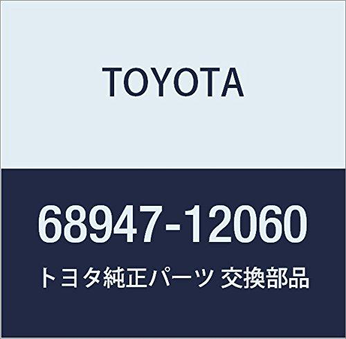 Toyota 68947-12060 Door Damper Stay Bracket