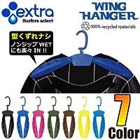 ウエットスーツ用 ハンガー  EXTRA / エクストラ  ウイングハンガー WING HANGER  ウィングハンガー  ウェットスーツ用 保管に最適! (ロイヤルブルー)