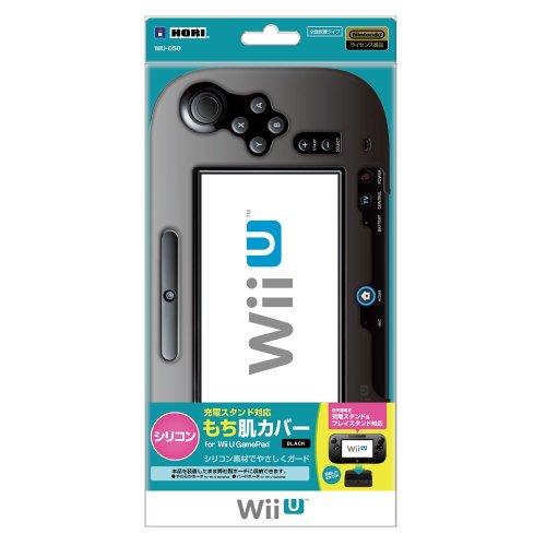 Bestselling Wii U Cases & Storage