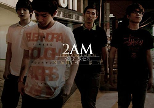 2AM - This Song (1st Single)