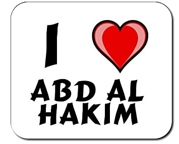 Custom Mouse Pad With First Name Surname Nickname I Love Abd Al Hakim Amazoncouk Office Products