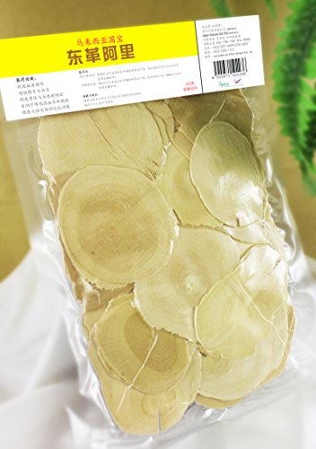 Natural Herbal Sex Booster, 100% Pure Tongkat Ali [Eurycoma Longifolia] Root Slices (200g) by Rahsia Herbal