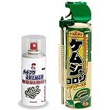 【セット】チャドクガ毒針毛固着剤 1本(180ml)+ケムシコロリ 1本(420ml)