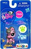 Littlest Pet Shop Exclusive Single Figure Pink Zebra