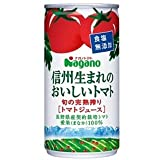 Nagano Tomato Shinshu born of delicious tomato salt with no additives 190g cans X30 this X4 case (120 pieces) set