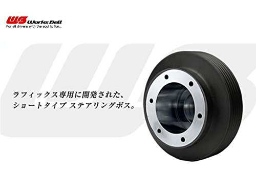 ■ワークスベル ラフィックス用ショ-トボス 540S トヨタ車 B00SGG4U2Y