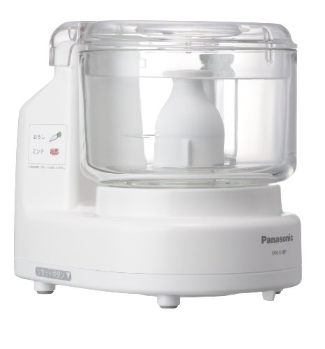Panasonic Food processor white MK-K48P-W (Best Full Size Food Processor)