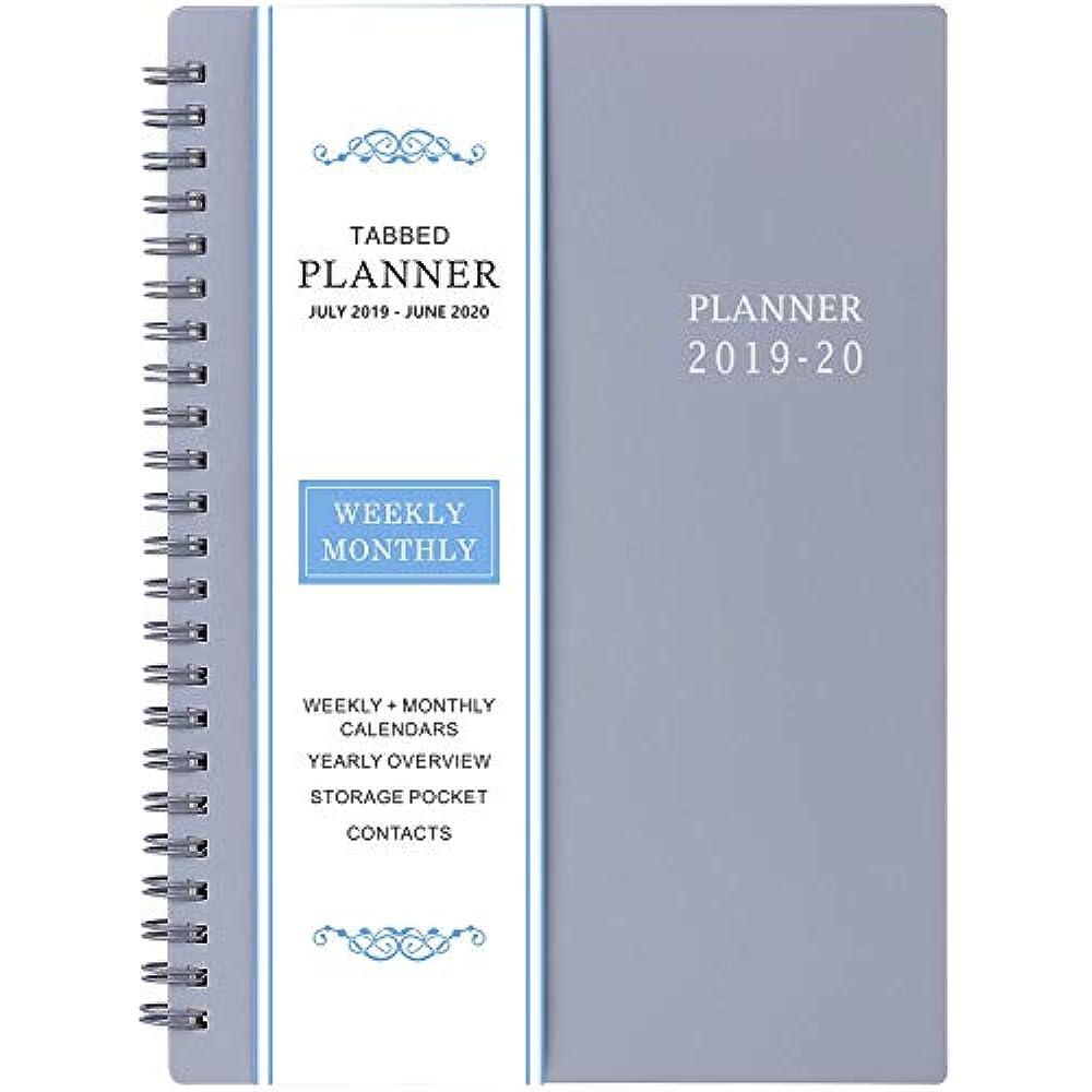 836b2b927cfb1 2019-2020 Academic Planner - Weekly