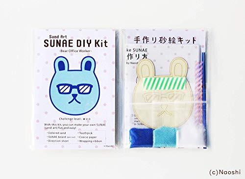 SUNAE(Sand Art) DIY Kit -Bear office worker- from Naoshi