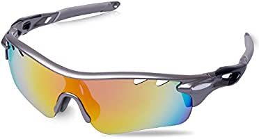 Gafas Ciclismo Polarizadas con 5 Lentes Intercambiables Gafas de ...