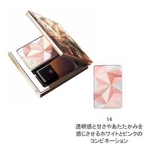 Cle de Peau Beaute Luminizing Face Enhancer, No. 14, 1 Ounce by Cle De Peau