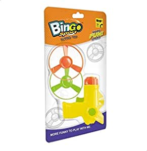 لعبة مسدس للأطفال من بينجو سبورت - أصفر