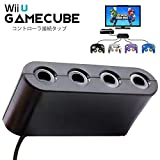 Wii U Gamecube Controller Adapter, BRHE NGC Controller Connection Tap Converter for Nintendo Wii U Super Smash Bros, Switch, MAC PC Windows USB with 4 Ports No Need Driver [Updated Version - Black ]