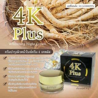 Night cream 4K Plus Whitening Night Cream Makes the skin radiant naturally within 7 days15g.