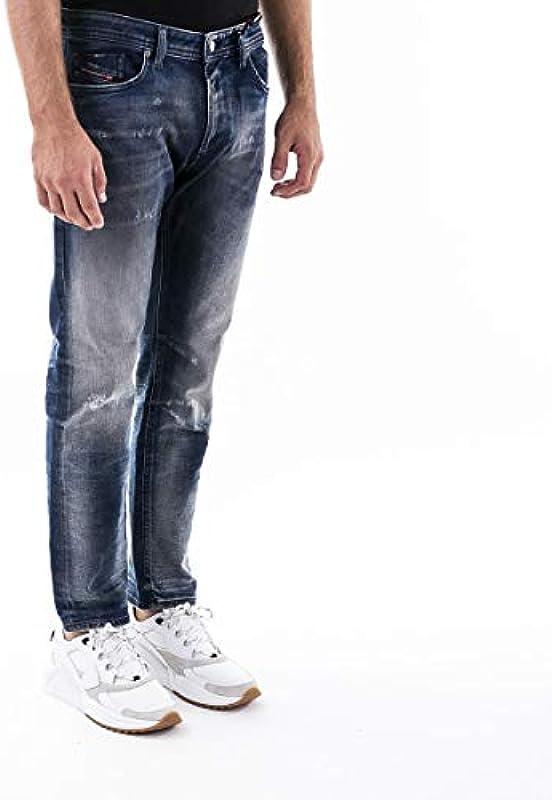 Diesel dżinsy męskie: Odzież