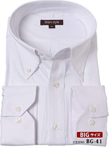 シャツスタイル(shirt style)ワイシャツ 3L 4L 5L 6L 7L 8L メンズ ボタンダウン/BG-41