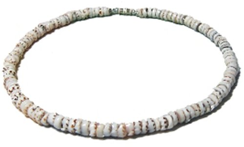 Choker Shell Puka Necklace (Native Treasure - Tiger Puka Shell Necklace Beaded Surfer Beach Choker - 5mm (3/16