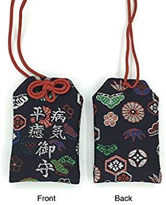 Japanese Omamori Amulet Lucky Charm Good Luck Charm for Get Well//Recovery from Illness