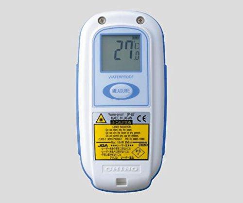 チノー2-5785-12防水形ハンディ放射温度計成績書トレーサビリティ証明書付IR-TE2-A B07BD2ZQ5N