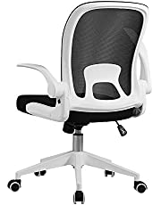 Rakki Office chair Desk chair Easy to assemble Mesh chair Flip-up armrest Office chair Equipped with thick cushion 360 degree rotation Excellent breathability Elevating function Rocking function Reinforced nylon resin base Silent caster Model number: WMRC-806