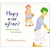 """Happy ever after?~another story of""""essence of life"""""""