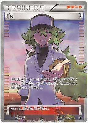 pokemon card N Holo Full Art The Best of XY 180/171 Japan