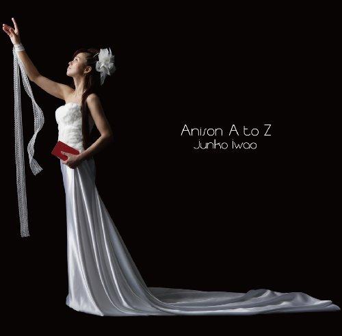 岩男潤子/Anison A to Z ー岩男潤子 カヴァーアルバムの商品画像