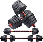 Antetek Adjustable Weight Dumbbell 66 lbs Barbell Set 2 in 1 Fitness Home Gym Equipment with Non-Slip Foam Han