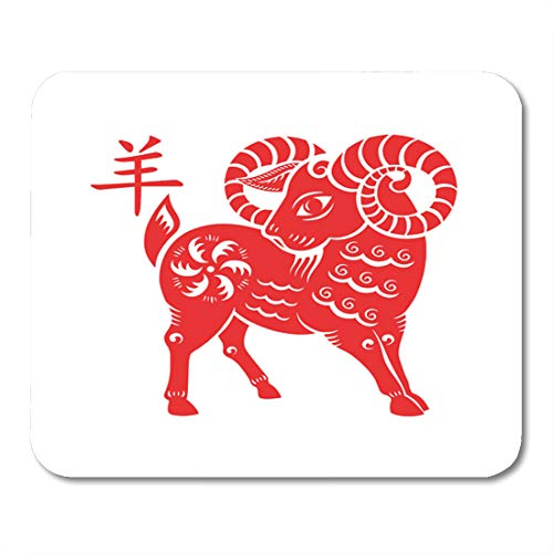 Boszina Mouse Pads Zodiac Red Chinese Goat Papercut of 2015 Lunar Year Symbol Sheep Lamb Mouse Pad for notebooks,Desktop Computers mats 9.5
