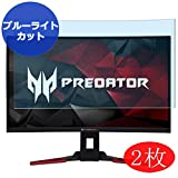 "【2 Pack】 Synvy Anti Blue Light Screen Protector for Acer Predator Gaming Z321QU bmiphzx Curved 31.5"" Display Monitor Screen Film Protective Protectors [Not Tempered Glass] New Version"