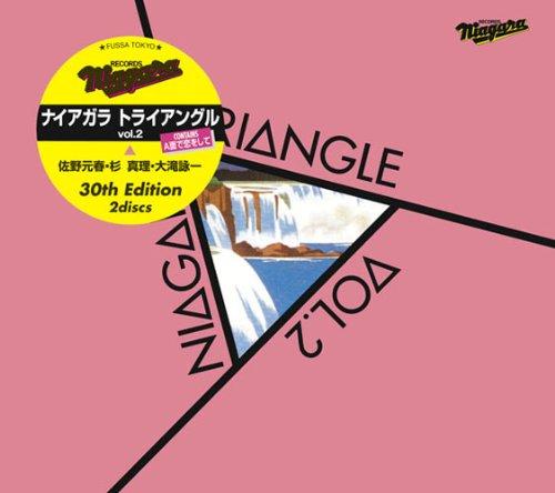 ナイアガラ・トライアングル Vol.2 30th Edition Limited Edition