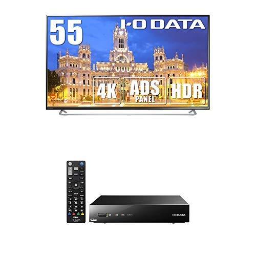 有名な高級ブランド 【テレビチューナーセット モニター】I-O 55インチ DATA 4K モニター 55インチ HDMI×3 4K(60Hz) PS4 Pro HDR ADS HDMI×3 DP×1 リモコン付 3年保証 土日サポート EX-LD4K552DB B07PRPVQ3G 55インチ, iraka-イラカ-:ba94d468 --- ballyshannonshow.com