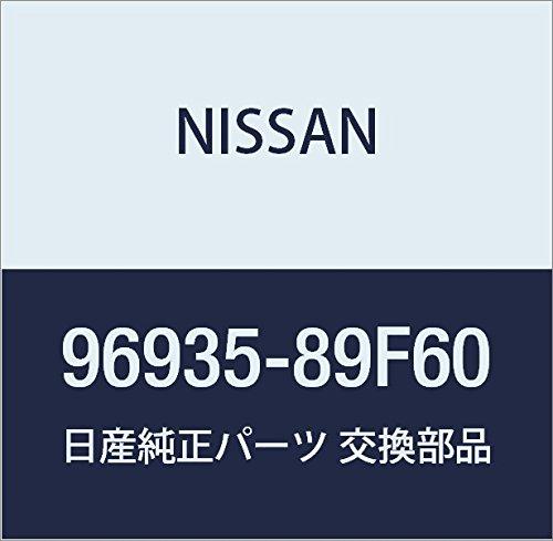 NISSAN(ニッサン) 日産純正部品 コンソール ブーツ 96935-BG05A B01MTL69IX 96935-BG05A