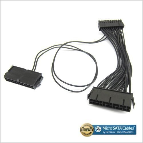 Dual Power Adapter Cable - 5