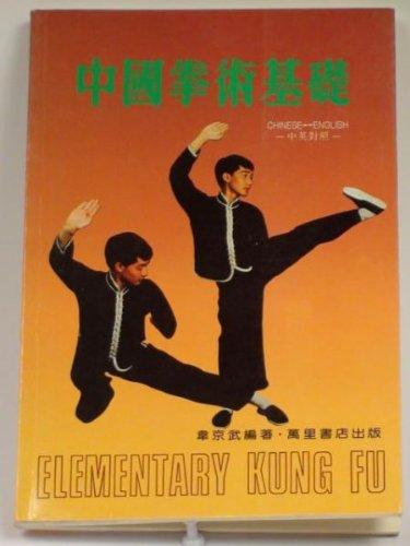Elementary Kung Fu