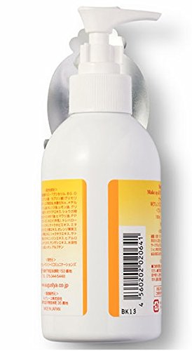 Nursery-W-Cleansing-Gel-Yuzu-180ml