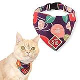 Necoichi Kimono Cat Bandana Collar (Purple)