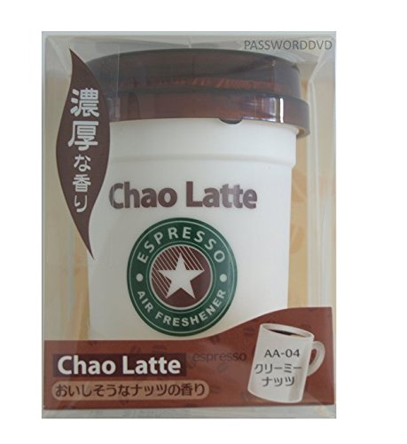 Chao Latte Espresso Gel Type Car Air Freshener Creamy Coconuts Scent AA-04 ()