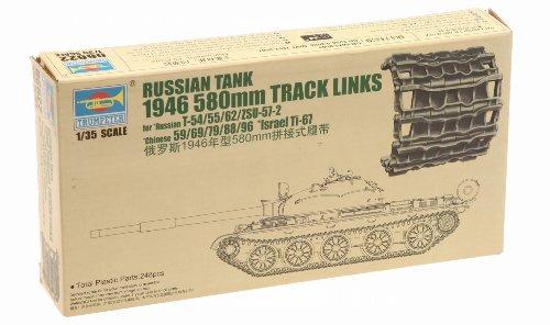 1 35 chinese tank - 2