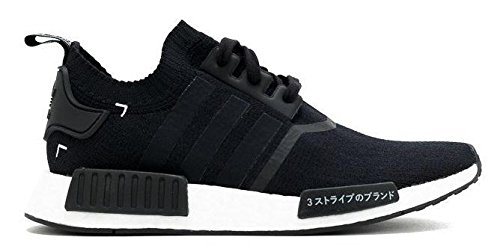 adidas NMD R1 PK 'Japan Boost' - S81847 - Size 6.5