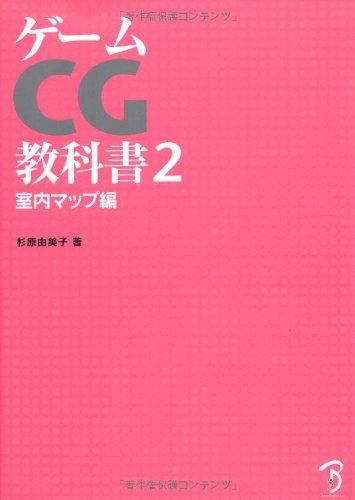 Download Shitsunai mappuhen pdf epub