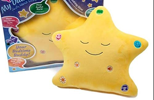 Discover Shop Dua Pillow- Islamic Toy- Kids Learning Toy- Islamic Product