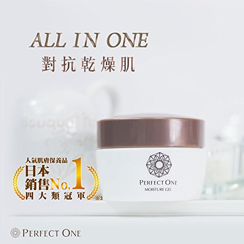 Image result for Raffine Perfect One Moisture Gel
